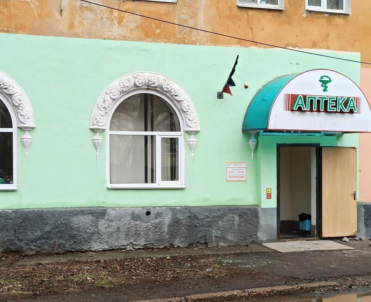 Аптека № 26, Донецк, ул. Минская, 2